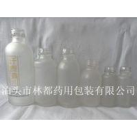 山东林都供应200毫升蒙砂药用玻璃瓶