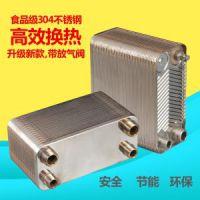 河北厂商供应空气能 热水器换热器