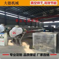 章丘大德木屑烘干机采用高温快速干燥工艺