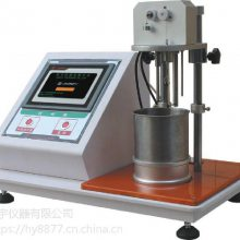 ISO3380东莞市恒宇 皮革收缩温度试验机 畅销品牌