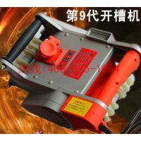 淮安混凝土开槽机 混凝土开槽机厂家安全可靠