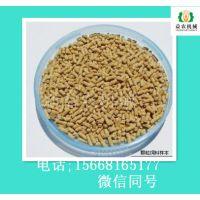 益农120秸秆生物颗粒机 供应稻壳制粒机