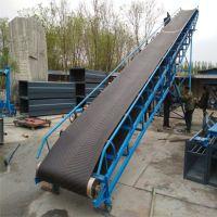兴运800宽带式防滑输送机 大倾角煤渣皮带输送机 移动挡边散料传送机
