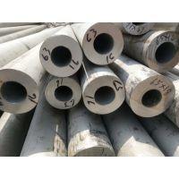无锡国标2520无缝管石柱现货供应