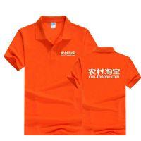 黄埔区夏季T恤衫定做,科学城广告T恤衫定制,翻领T恤衫订做,面料多种可选
