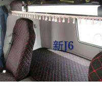 一诺挂车配件定做各种卡车座套陕汽X3000欧曼6 解放J6天龙等车型
