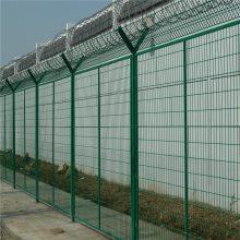 工地隔离铁丝网 浸塑护栏网多钱一米 水库安全围栏