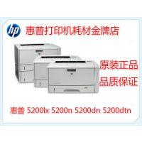 原装惠普hp5200n 5200dn A3黑白激光打印机促销热卖