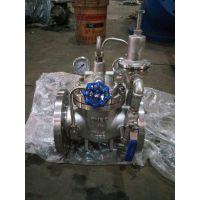 多功能水泵控制阀JD745X不锈钢
