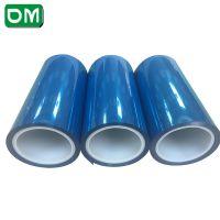 双层蓝色PET耐酸碱超低粘硅胶保护膜 PET保护膜蓝膜 规格可定做