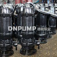 抢险专用泵厂商/切割式排水泵供应商/工地专用污水泵价格/无堵塞污水泵现货