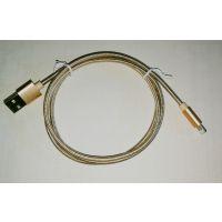 1米苹果铝合金尼龙编织数据线