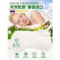 泰国纯天然美容女士按摩乳胶枕