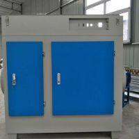 uv光氧催化净化器厂家安装工艺
