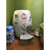 云锋陶瓷中药熏蒸排毒活瓷能量熏蒸缸的价钱