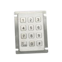 全金属键盘USB2.0接口ATM机按钮密码键盘