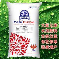 进口水溶肥料 高钾13-7-40膨果增产增甜大量元素水溶肥料 氮磷钾