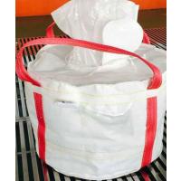 东莞 吨袋 深圳 吨袋 广州吨袋 珠海吨袋、汕头吨袋、佛山吨袋、韶关吨袋、