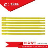 一次性抽紧式塑料封条扎带 S济南铅封价格 量大从优 可定制 颜色多样 施封锁厂家直销