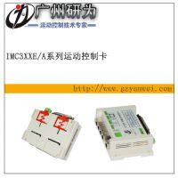 机器人/机床各个行业通用4轴运动控制卡 iMC3041E(全配套)