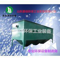 气浮过滤一体机厂家惠信环保工业装备