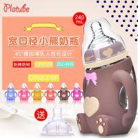 母婴用品 platube240毫升 婴儿防爆 带手柄奶瓶 防摔 防胀气 婴儿喂养玻璃奶瓶
