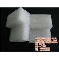 邯郸珍珠棉、创新塑料包装厂家、珍珠棉护角生产厂