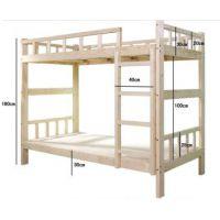 四川鸿腾幼儿园实木家具厂 幼儿实木床 幼儿园家具定制 儿童实木双层床
