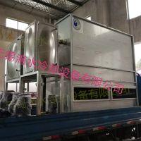 供应滴水DS-N30T闭式冷却塔和开式冷却塔的区别
