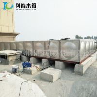 山东厂家生产装配式304不锈钢水箱 螺丝连接强度高