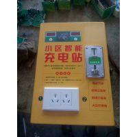 勤耕 小区电动汽车充电桩 大功率电动汽车充电桩