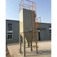 单机除尘器厂家、旱烟净化器、除尘器骨架专业治理工业废气