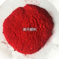 广东美丹颜料销售有机偶氮颜料耐热性红色立索尔洋红PR-571B