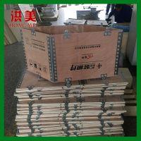 生产免熏蒸出口木箱 胶合板钢边钢带箱 设备电气 物流方便快捷