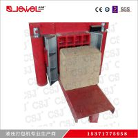 供应 佳宝牌 JPW-AK200 木屑压块机 纸粉压块机 无需套袋