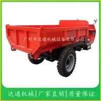 供应达通DT-1350矿用工程三轮车 液压工程三轮车