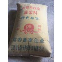 天津高强无收缩灌浆料生产厂家质检合格的灌浆料