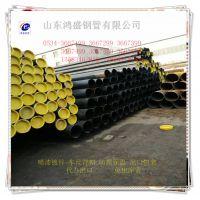 切割零售批发 大口径直缝焊管 Q235B优质直缝焊管 库存充足