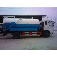 15方污泥清运车,18吨污泥运输车价格(密封自卸污泥车)