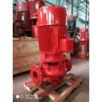 连成消防泵好不好XBD40-60-HY地下车库喷淋泵XBD6/40-SLH高层建筑消火栓泵