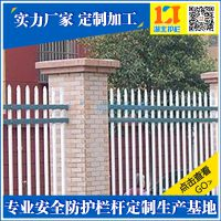 宜昌兴山那里有道路热镀锌护栏加工厂家,新型幼儿园栅栏实力强
