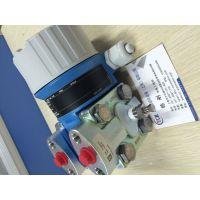 上海E+H差压变送器PMD55-3TQ1/0厂家
