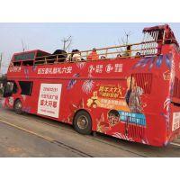 上海首天展览服务大型花车 巡游花车出租 卡通花车出租 双层巴士租赁