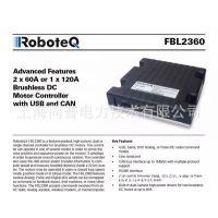 美国RoboteQFIM2360 双通道 直流无刷驱动器 双通道 贵一点,更稳定!
