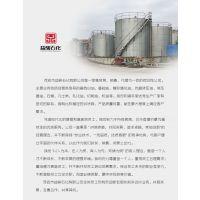 益骏石化供应工业级高粘度石蜡基白油