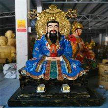 z559铜雕三清神像生产厂家,正圆木雕道教三清祖师制造工艺厂