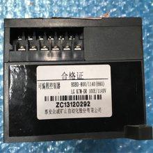 泰安众诚K7M-DR10UE移变用低压可编程控制器PLC