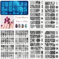 美甲印花模版 BC蕾丝模板DIY蓝膜指甲印花 指甲油长方形钢板10款