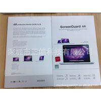 日本进口防眩光  AR材料Macbook pro15.4屏幕保护膜