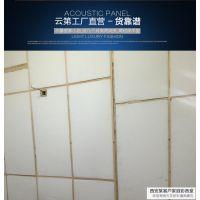 三实环保聚酯纤维棉白色无味吸音棉各种密度30mm50mm